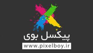 پیکسل بوی - آموزش فتوشاپ و طراحی وب