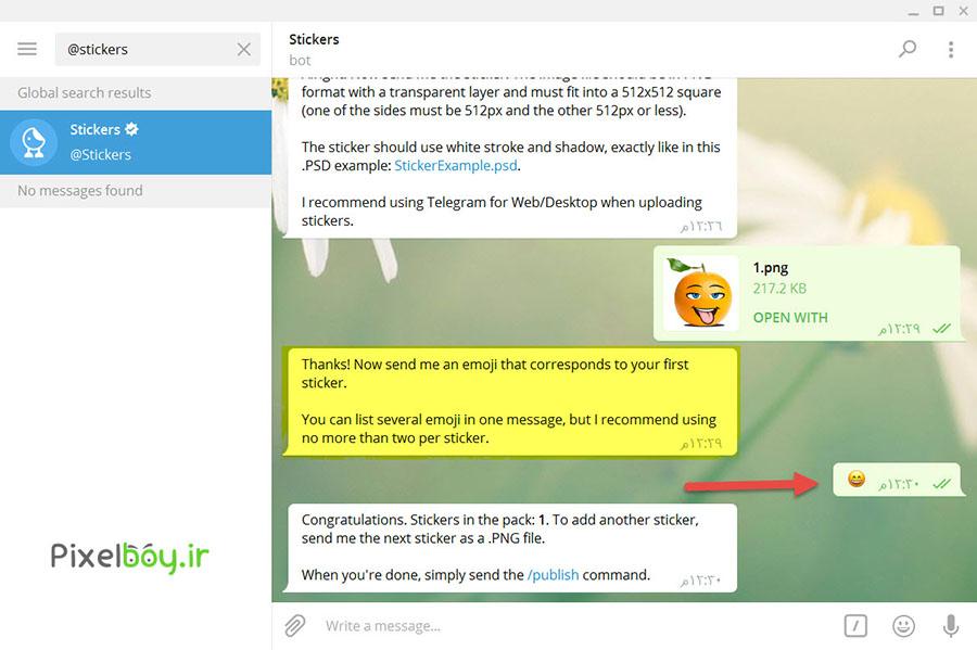 آموزش ساخت و ثبت استیکر در تلگرام