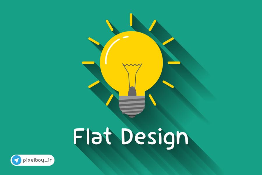 آموزش طراحی لامپ فلت در ایلوستریتور