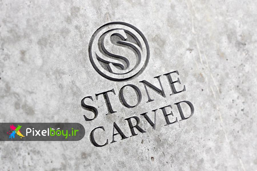 موکاپ لوگو بر روی سنگ به صورت لایه باز