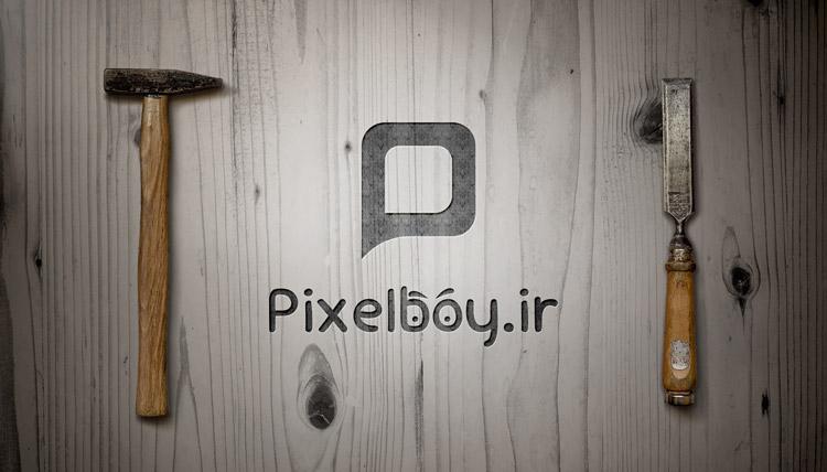 فایل لایه باز موکاپ لوگو بر روی چوب به شکل حکاکی شده
