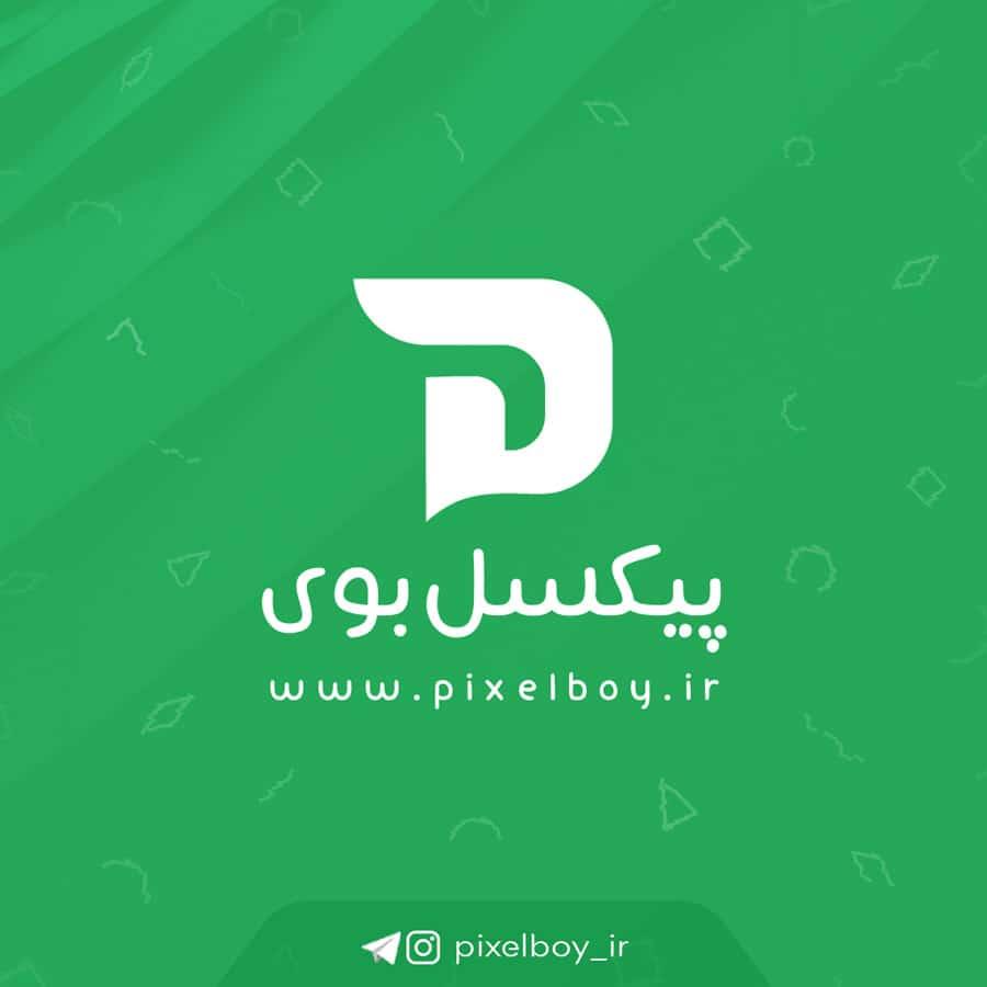 فونت فارسی حکایت نسخه سالم